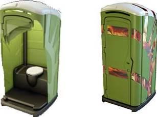 Toaleta demontabila Viena